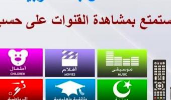 Araflix Arabic APK